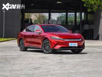 汉EV新车型将于9月28日上市 配色更年轻