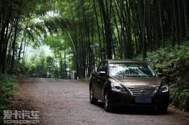 逸然而行 四川试驾东风日产新轩逸1.8L