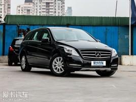 奔驰R级官方定价下调 售59.8-124.8万元