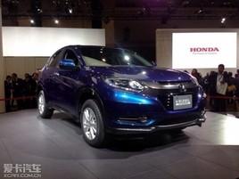 本田小型SUV或定名HR-V 年内有望国产