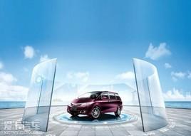 广州车展首发 新比亚迪M6官图正式发布