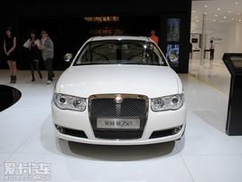 售23.68万元 荣威750 Hybrid混合版上市