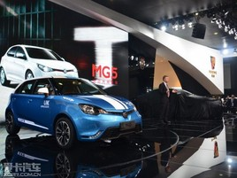 MG5 1.5T广州车展上市 售11.97-14.07万