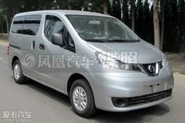 郑州日产NV200将搭CVT 或明年2月上市