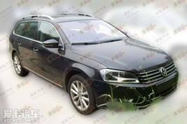现款停售 Passat B7旅行版广州车展上市
