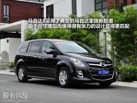 换装2.5L动力+5AT 新款马自达8下月上市