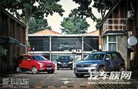 大众途观/现代ix35/本田新CR-V对比体验