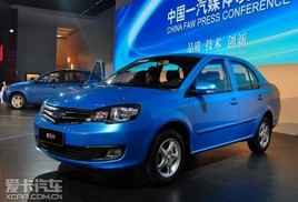 5.29-5.99万元 威志V5北京车展正式上市
