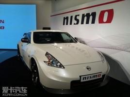 操控显著提升 日产370Z Nismo今夏上市