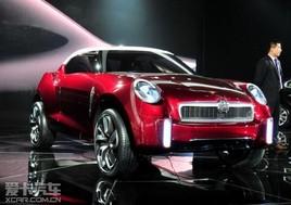 预示未来 MG-Icon概念车北京车展发布