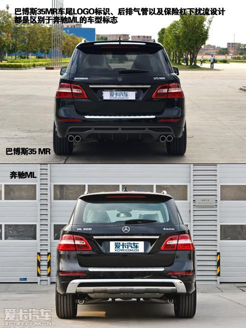 爱卡汽车实拍全新豪华SUV巴博斯35MR