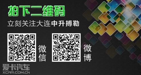 中升集团荣获十大企业品牌最具影响力奖
