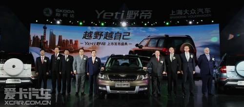上海大众斯柯达SUV车型野帝硬派登场