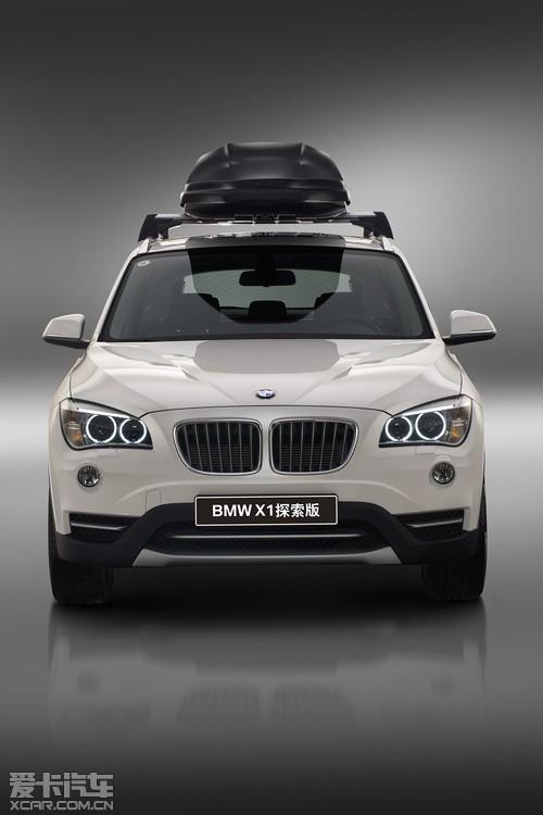 燕宝BMW X1金融方案 悦享冬日自由行