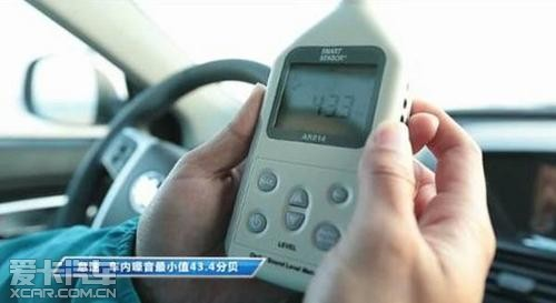 奔腾X80评测 都市SUV静谧驾乘空间