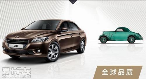 10万元出色新家轿大连标致301新年抢订
