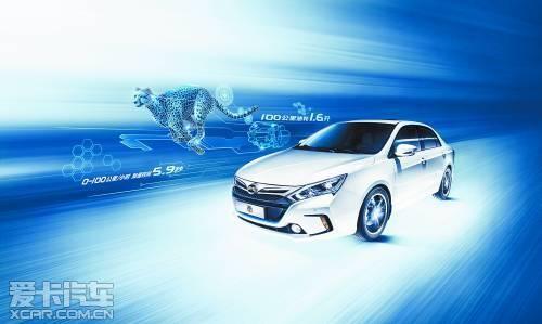 科技十年 比亚迪汽车品牌的坚持与腾飞