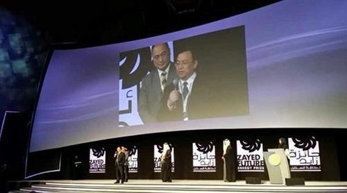 """""""技术狂人""""王传福获终身成就奖"""