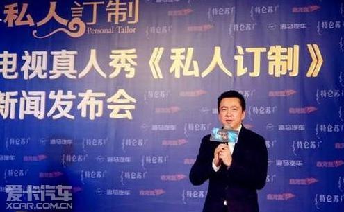 喜大普奔贺新春海马S7加盟BTV私人定制