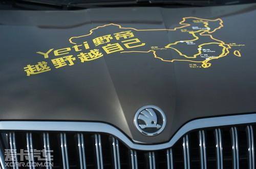 野帝纵贯中国行显实力 出众品质赢盛赞