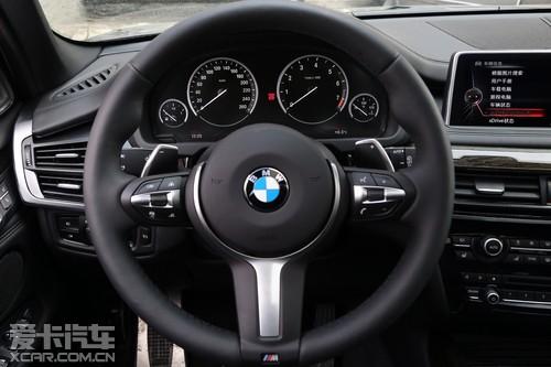 宝马北区携经销商 同步推出全新BMW X5