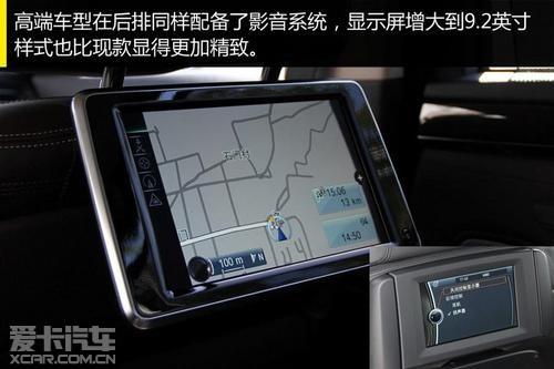 更多主动安全配置试驾宝马新BMW 5系