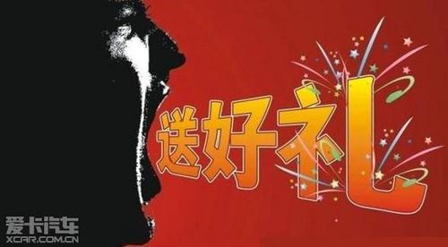 机场迎宾丰田温情女人节 购车六重礼