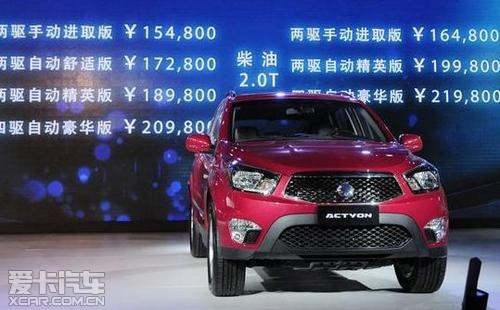 运动时尚型SUV 双龙新爱腾锋芒上市