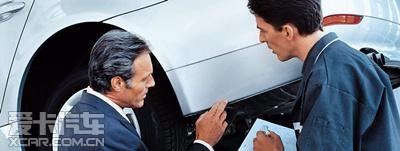 大连星之宝BMW汽车新车保修与三包服务