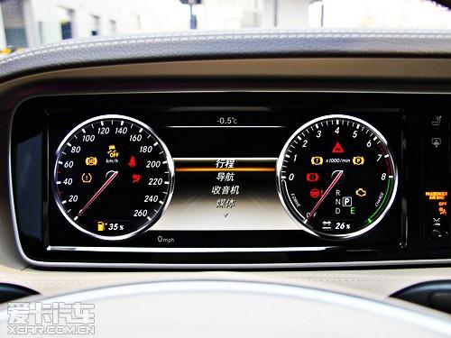 领袖风范奔驰S400L尊贵型夜间试驾会