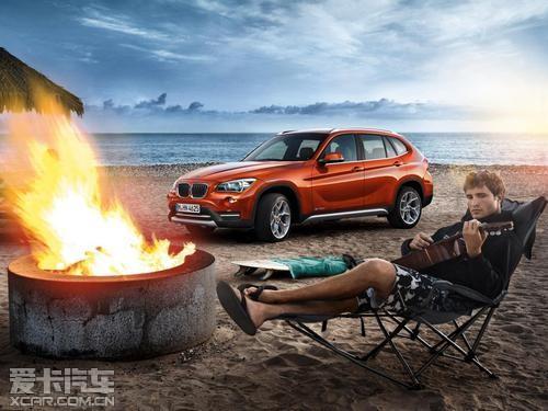 大连星之宝BMW X1臻美之境 悦然之行