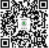 斯柯达MQB平台全新明锐即将登陆中国