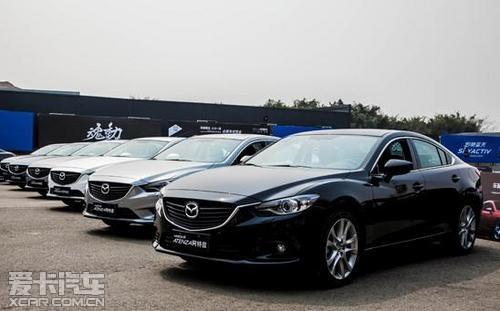 千呼万唤驶出来 Mazda6阿特兹驭世驾临