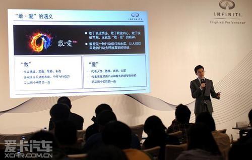 英菲尼迪中国一季度销量同比劲增153%