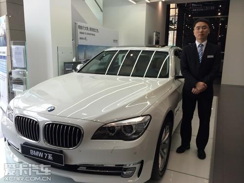 BMW品牌专业销售顾问爱卡汽车网访谈录