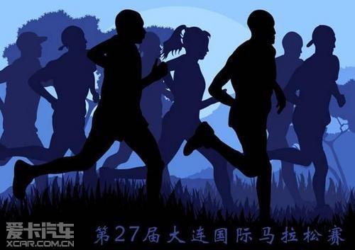 上海通用别克 赞助大连国际马拉松赛程