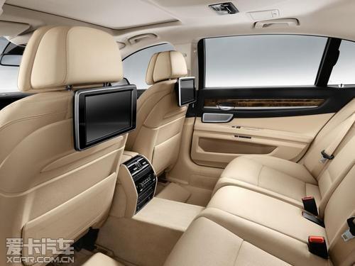 BMW 7系私享品鉴之旅星之宝优雅呈现