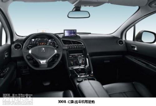 SUV春季热销标致3008市场表现引人注意