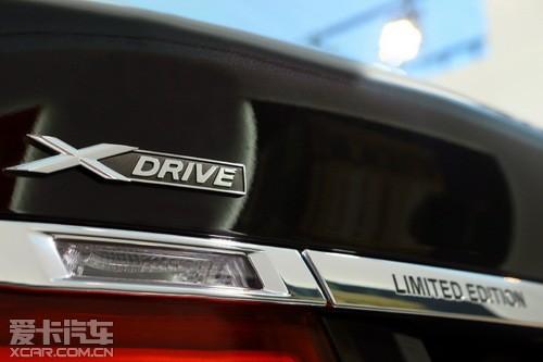 专属尊贵限量BMW 7系马年限量版上市