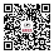 普兰店万通众泰4S店 众泰Z300万元钜惠
