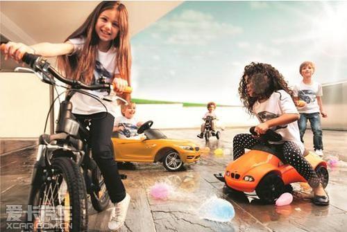燕宝BMW xDrive智能全驱体验 火热招募