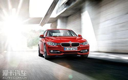 购BMW 3系尊享星之宝从容三享金融方案