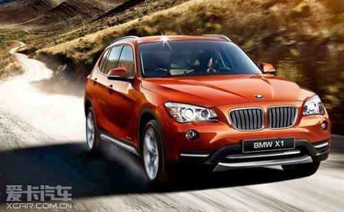 燕宝BMW X1金融计划 轻松购车毫无压力