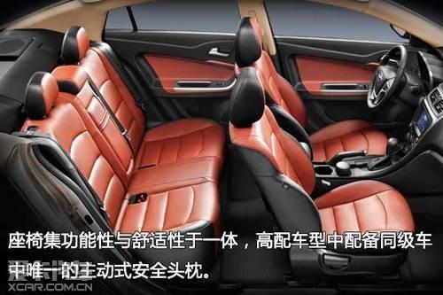 74900元起全新一代福美来M5大连热卖