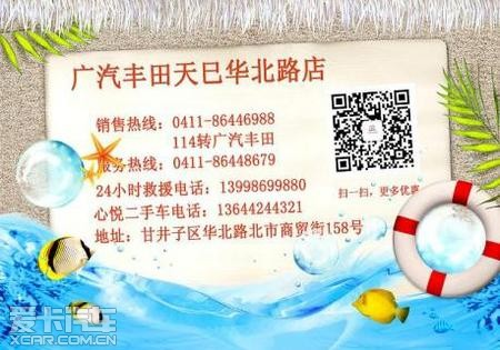 天巳广丰火红庆典 惠民烧烤主题夜卖会