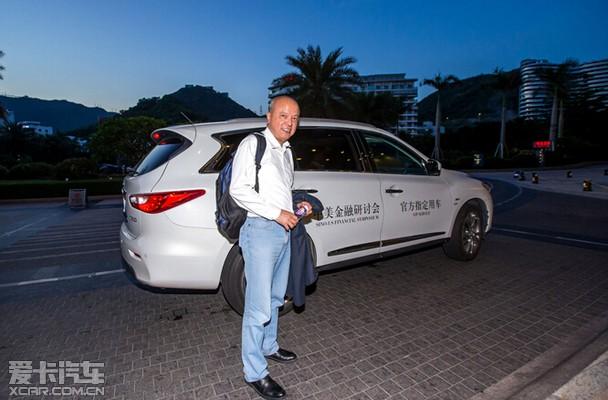 英菲尼迪为中美金融研讨会官方指定用车