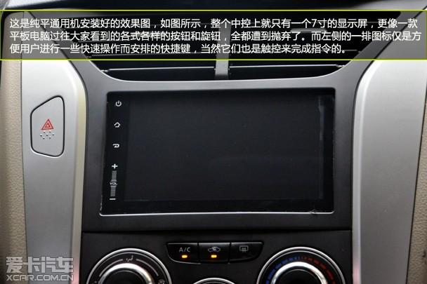 纯平车Pad通用机