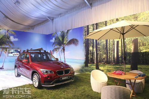 星之宝新BMW X1 开启悦动体验快乐之门