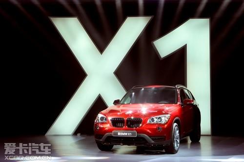 2014新BMW X1北区悦动体验营 在京开营