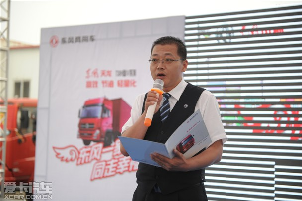 SUV辽宁号 风神AX7开始预售发布会预售
